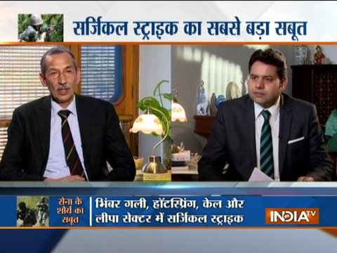 Story of 2016 Surgical Strikes narrated by Lt General D S Hooda