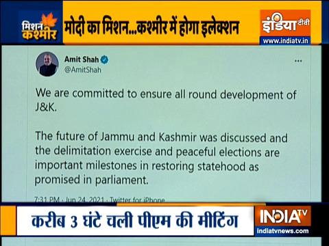 अबकी बार किसकी सरकार | जम्मू कश्मीर पर आज की बैठक बेहद सौहार्दपूर्ण माहौल में हुई: अमित शाह