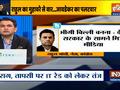 Twitter war between Rahul Gandhi and Prakash Javadekar on I-T raids in Mumbai, Pune