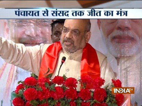 We need to work hard to be in power from Panchayat to Parliament for next 50 years: Amit Shah