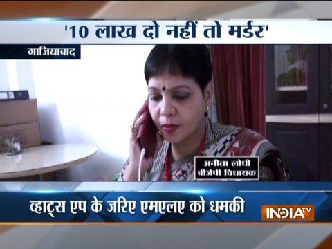बीजेपी MLA को WhatsApp पर मिली धमकी