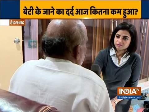 जानिए हैदराबाद गैंगरेप पीड़िता की बहन और पिता ने पुलिस मुठभेड़ में मारे गए आरोपियों के बारे में क्या कहा