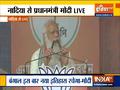 PM Modi targets Mamata Banerjee in Nadia rally, says Didi has become arrogant