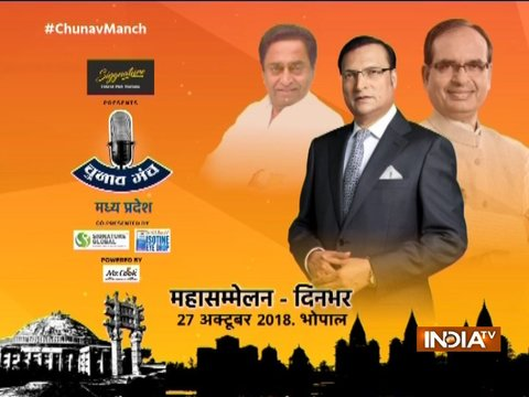 MP Assembly Election 2018: India TV's mega conclave 'Chunav Manch' on October 27