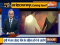 Khabar Se Aage: Is love jihad becomes big problem in Uttar Pradesh?