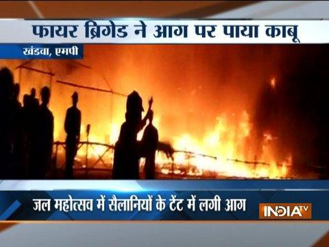 MP: Fire incident at 'Jal Mahotsav' event in Khandwa