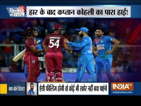 IND vs WI 2nd T20I : दूबे पर भारी पड़ा सिमंस का अर्धशतक, विंडीज ने 6 विकेट से जीता मुकाबला