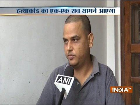 I am hopeful that enquiry will be fair and culprits will be punished, Varun Thakur on CBI probe