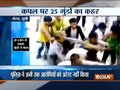 Couple brutally thrashed by youths in Meerut