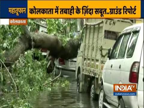 चक्रवात तूफ़ान 'अम्फान' कोलकाता से टकराया, जगह-जगह दिखा तबाही का मंज़र