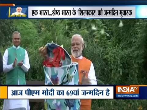 मोदी का 69वां जन्मदिन: देखें केवडिया में कैसे प्रधानमंत्री मना रहे हैं अपना बर्थडे