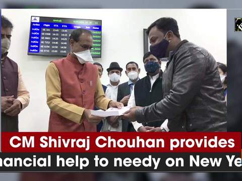 CM Shivraj Chouhan provides financial help to needy on New Year
