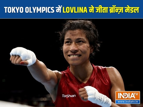 टोक्यो ओलंपिक 2020: बॉक्सर लवलीना बोर्गोहेन ने जीता कांस्य पदक