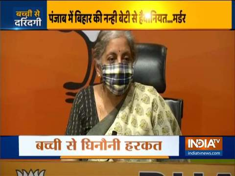 Nirmala Sitharaman slams Congress for 'selective outrage' on Hoshiarpur rape