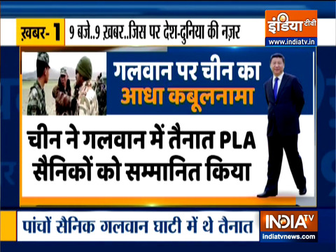Top 9 News: China finally confirms PLA troops killed in Galwan clash with Indian soldiers