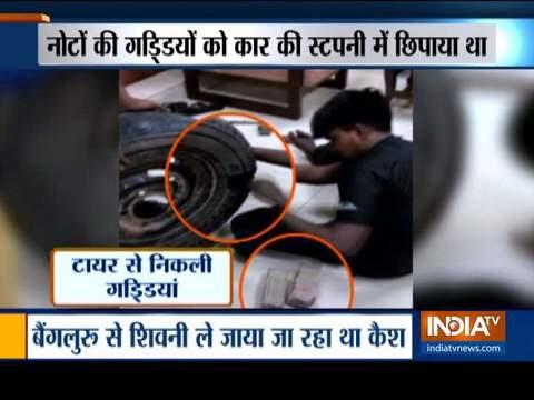 I-T विभाग ने बेंगलुरु, गोवा में 4 करोड़ रुपये से अधिक की अघोषित नकदी बरामद की