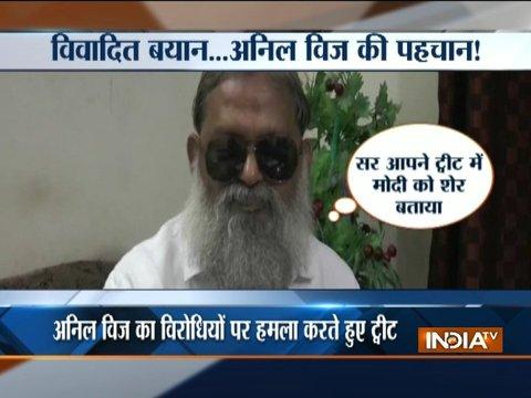 Even 100 dogs can't compete with a lion, BJP will win in Gujarat: Anil Vij