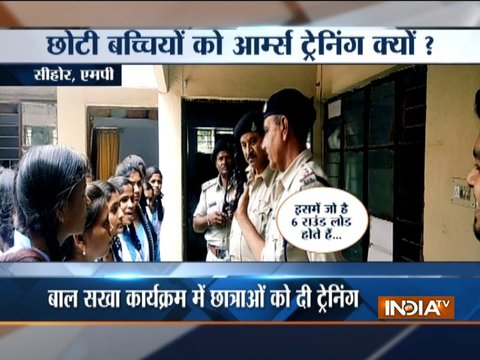 MP: Police gives arms demo in front of schoolgirls in Sehore