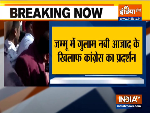 Congress workers raise slogans against Ghulam Nabi Azad and burn his effigy in Jammu