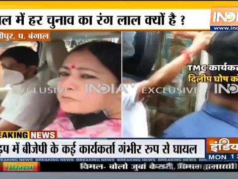 चुनाव प्रचार के दौरान भवानीपुर में टीएमसी और बीजेपी समर्थकों के बीच हुई झड़प