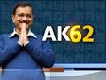 Kurukshetra: Watch AAP ke MLA on India TV post landslide victory in Delhi