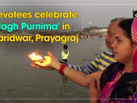Devotees celebrate 'Magh Purnima' in Haridwar, Prayagraj