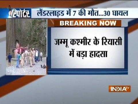 जम्मू कश्मीर: रियासी के सियाड़ बाबा में भूस्खलन से 7 की मौत, 25 से ज्यादा घायल