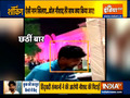 UP Police arrested the man whose video of spitting on rotis while making them at wedding gone viral
