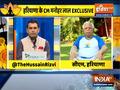 Haryana CM Manohar Lal Khattar on International Yoga Day