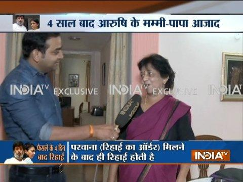 India TV Exclusive: Nupur & Rajesh Talwar's family says will welcome them back