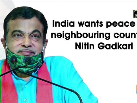 India wants peace with neighbouring countries: Nitin Gadkari