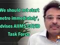 'We should not start metro immediately', advises AIIMS COVID Task Force