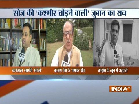 BJP leaders slam Congress leader Saifuddin Soz over his controversial statement on Kashmir