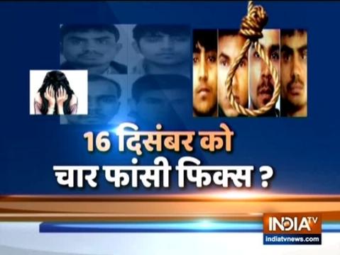 क्या निर्भया को 16 दिसंबर को न्याय मिलेगा?