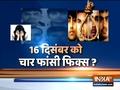 Will Nirbhaya get justice on December 16? |Watch