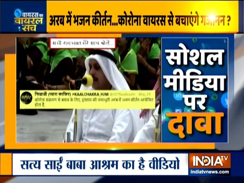 Watch India TV's show Virus Ka Viral Sach | June 4, 2020