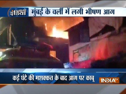 मुंबई के वर्ली में शॉर्ट सर्किट से लगी आग के बाद सिलेंडर ब्लास्ट, कोई हताहत नहीं