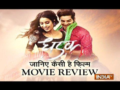 Dhadak Movie Review: सिंपल लव स्टोरी लेकिन जाह्नवी और ईशान की दमदार अदाकारी ने जीता दिल
