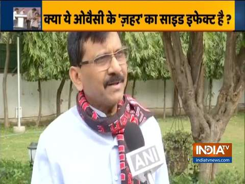 शिवसेना नेता संजय राउत ने बेंगलुरु में सीएए के खिलाफ ओवैसी की रैली में 'पाकिस्तान जिंदाबाद' के नारे लगाए जाने की निंदा की