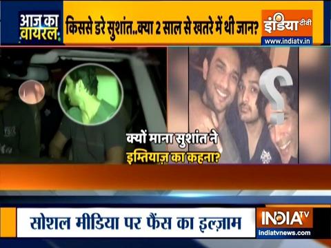 Watch India TV's show Aaj ka Viral | September 2, 2020