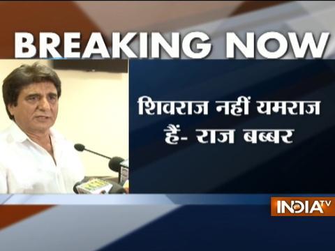 Congress leader Raj Babbar target Shivraj Singh Chouhan, calls him 'Yamraj'