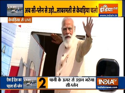 गुजरात: पीएम मोदी ने भारत की पहली सीप्लेन सेवा का उद्घाटन किया