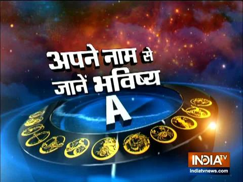 Aries Lucky Number Today 31 July 2019