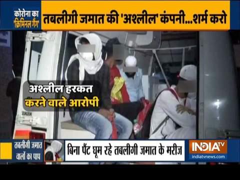 गाजियाबाद: शिकायत के बाद तबलीगी जमात के 6 सदस्यों को एमएमजी अस्पताल से किया गया शिफ्ट