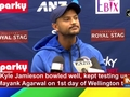 Kyle Jamieson bowled well, kept testing us: Mayank Agarwal on 1st day of Wellington test
