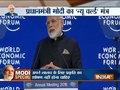 PM Modi arrives in Delhi from World Economic Forum in Davos