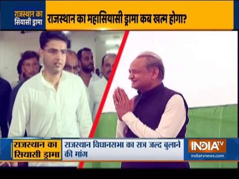 राजस्थान सरकार की कैबिनेट मीटिंग में विधानसभा सत्र बुलाए जाने के प्रस्ताव को मिली मंज़ूरी