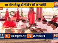 Yogasanas to sharpen your mind by Swami Ramdev