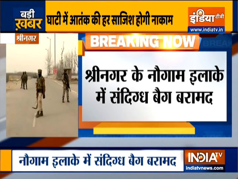 Jammu and Kashmir: A suspicious object found at the railway crossing at Kenihama-Nowgam station