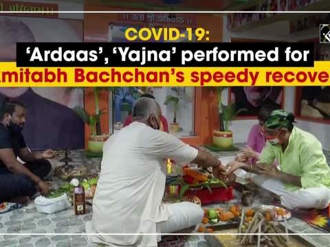 COVID-19: 'Ardaas', 'Yajna' performed for Amitabh Bachchan's speedy recovery